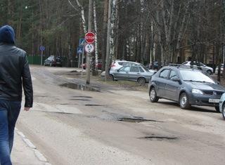 На капремонт дубненских дорог добавят нераспределенных денег