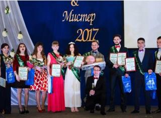 В университете Дубна выбрали Мисс и Мистера 2017 года