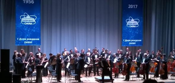 В Дубне отпраздновали 61-ю годовщину ОИЯИ с оркестром Спивакова