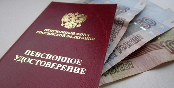 Закон о бесплатном проезде пенсионеров в маршрутках