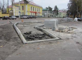 В Дубне на площади Мира проводят реконструкцию