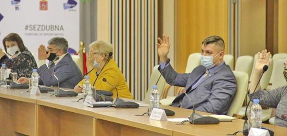 Общественная палата Дубны провела первое заседание в новом составе