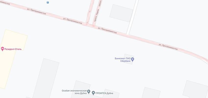 ОЭЗ «Дубна» обеспечит парковками проспект Науки и улицу Программистов в Дубне