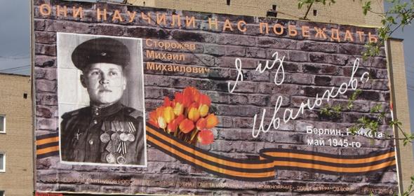 Онлайн мероприятия в парках Дубны, запланированные к празднованию Дня Победы