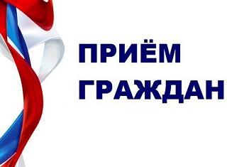 Публикуем график приема жителей Дубны депутатами городского Совета в первые два летних месяца