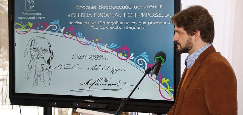 Сатирики и краеведы могут претендовать на премию Салтыкова-Щедрина в Талдоме