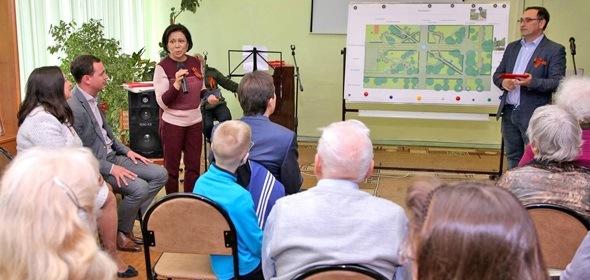 Прошло общественное обсуждение благоустройства сквера Ветеранов