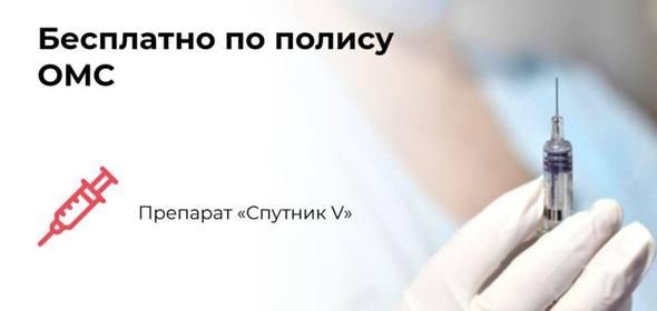 В Дубненской городской больнице 250 человек привиты от коронавируса