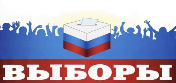 4 августа заканчивается срок регистрации кандидатов в депутаты Совета депутатов Дубны